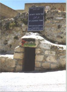 blogmedia-080115040020_Lazarus_Tomb.jpg